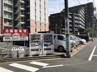 平和駐車場_3.JPG