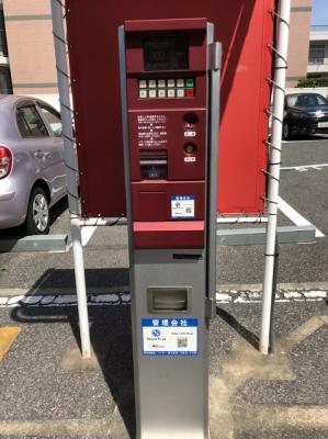 平和駐車場_2.JPG