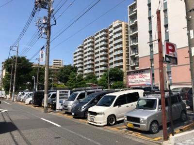 平和駐車場.JPG