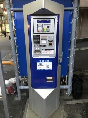 読売ランド駅前駐車場_2.JPG