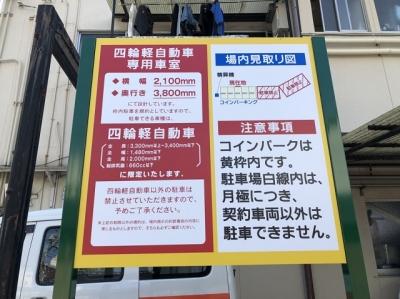 広島草津東2丁目_4.JPG