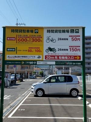 大竹駅前1.JPG