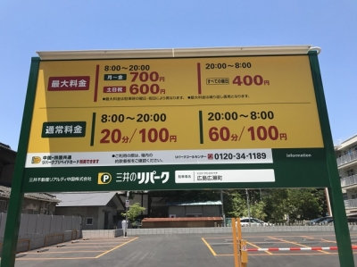 広瀬町1.JPG