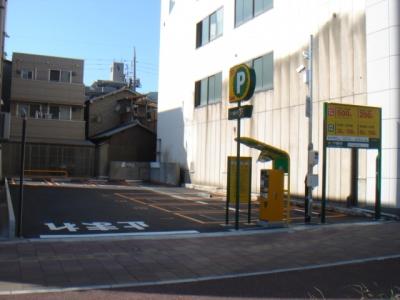 呉本通6丁目第2 3.JPG