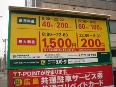 呉中通り2丁目.JPG