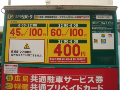 呉中通り2丁目第2.JPG