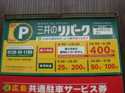 呉中通り3丁目第2.JPG