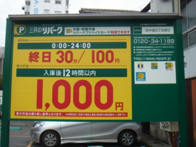 呉中通り3丁目第5.JPG