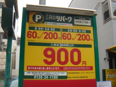 呉中通り4丁目第5.JPG