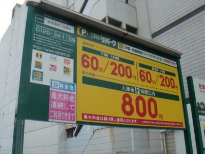 呉本通4丁目第4.JPG