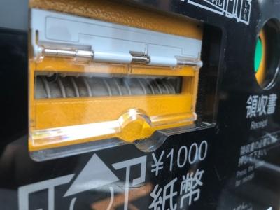 紙幣投入口カバー (2).jpg