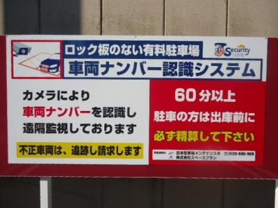 JPMウォンツ 舟入町店駐車場(2).JPG