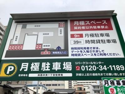 呉西中央1丁目 4-1.jpg