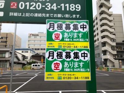 呉西中央1丁目 6.jpg