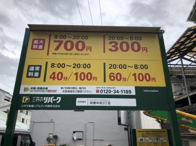 呉東中央3丁目 1.jpg