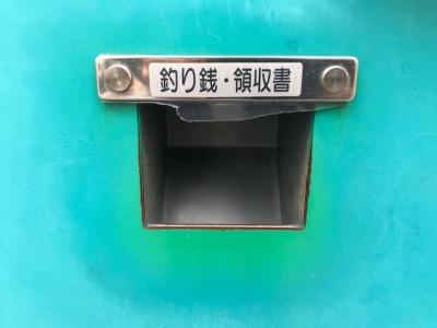 釣銭口カバー交換前?.jpg