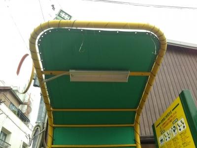 テントひも補修3.JPG