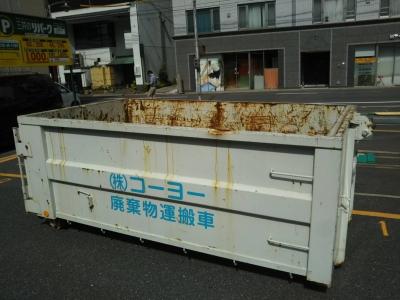 ゴミ処分2.JPG