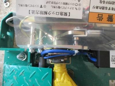 近接センサー交換4.JPG