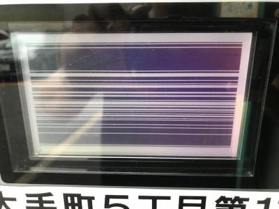 1液晶部交換.jpg