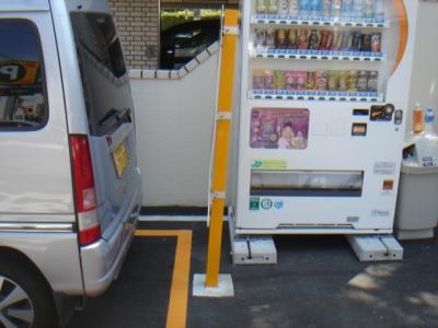 Iバリカー補修 (1).JPG