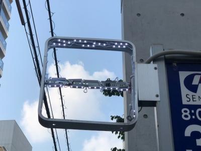 P LED化 (2).jpg