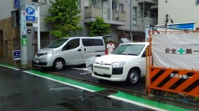アローパーキング玉川?.jpg