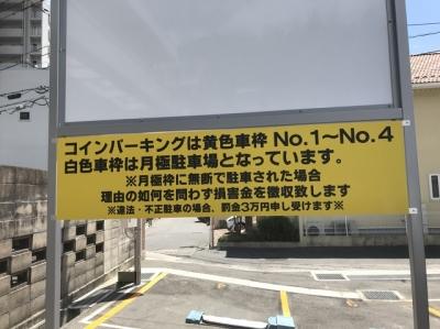 あなぶきパーク牛田旭2丁目 3.JPG
