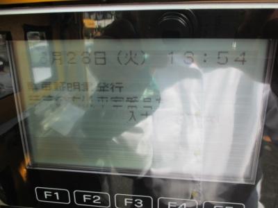 精算機液晶交換1前.JPG