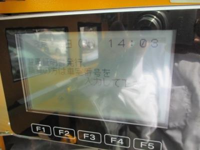 精算機液晶交換1後.JPG