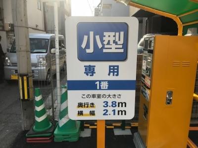 RP牛田旭1丁目OPEN4.jpg