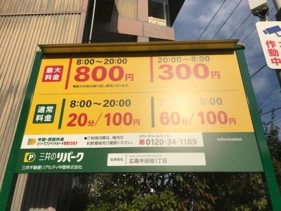 RP牛田旭1丁目OPEN1.jpg