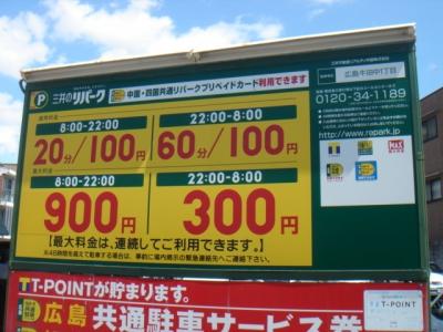 牛田中1丁目.JPG
