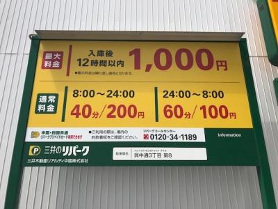 呉中3−8.jpg