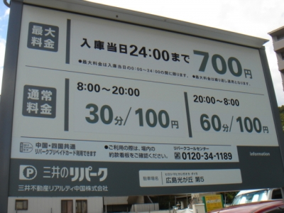 光ヶ丘5.JPG