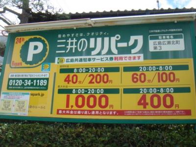 広瀬北3.JPG