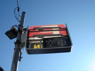 P看板LED交換前.JPG