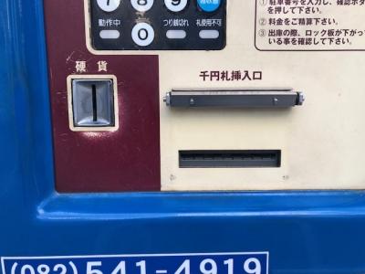札投入口カバー取付1前.jpg