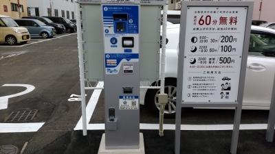 JPMTSUTAYA三吉店2.jpg