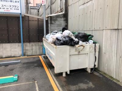 ゴミ撤去前.jpg