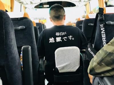 ?バス.jpg