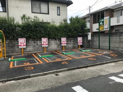 RP高須1丁目OP (5).jpg
