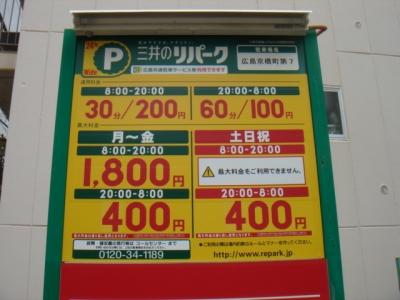 京橋7.JPG