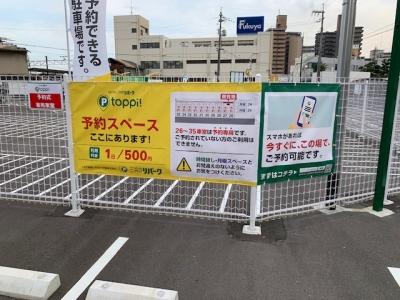 大竹駅前 TOPPI変更1.jpg