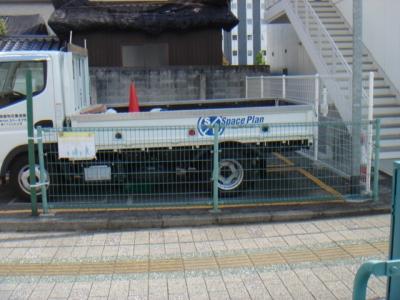 フェンス撤去1.JPG