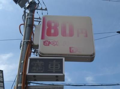 P看板板面交換1.JPG