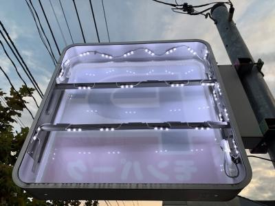 P看板内部LED交換2.jpg