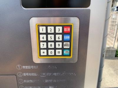 ボタンシール張替え1.jpg