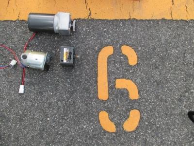 ロック板モーター交換.JPG
