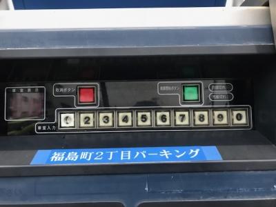 ボタン前.jpg